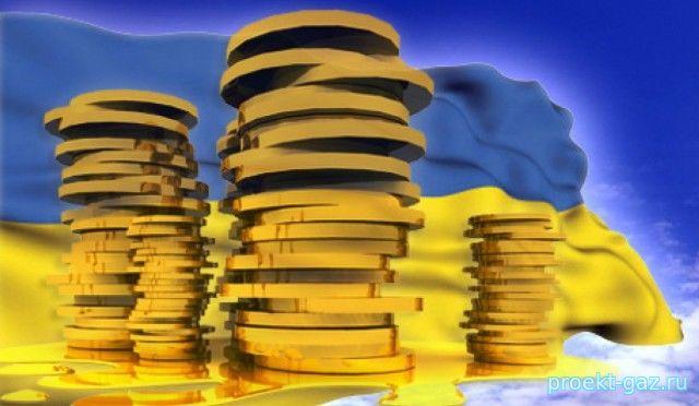 """Украина и МВФ """"выравнивают"""" цены на газ для предприятий и населения"""