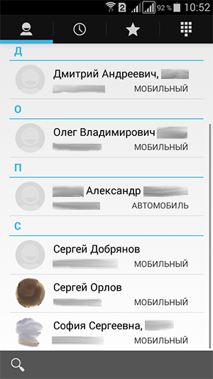 2. Android