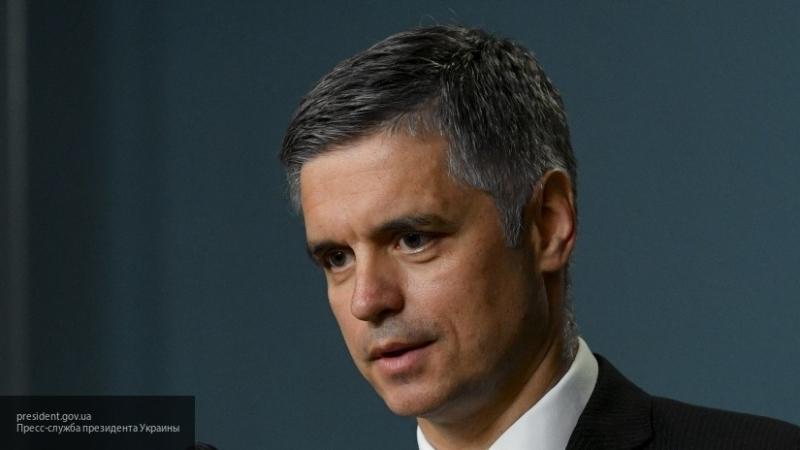 Украинские власти подготовят пакет предложений для жителей Донбасса