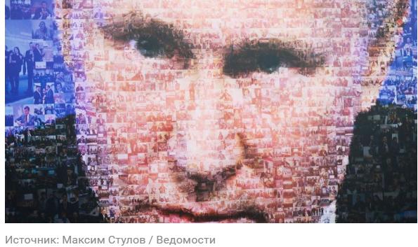Путин объявил конец эпохи либерализма
