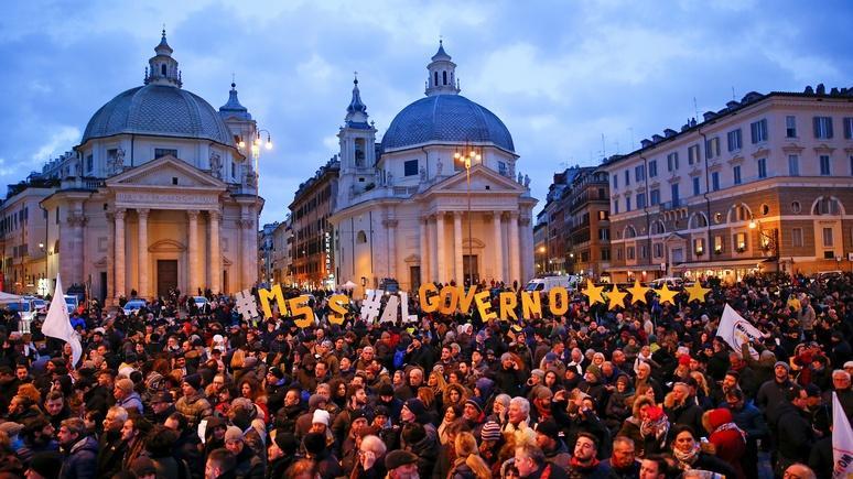 Победа популистов и евроскептиков на выборах в Парламент Италии, ставит ЕС буквой ЗЮ.