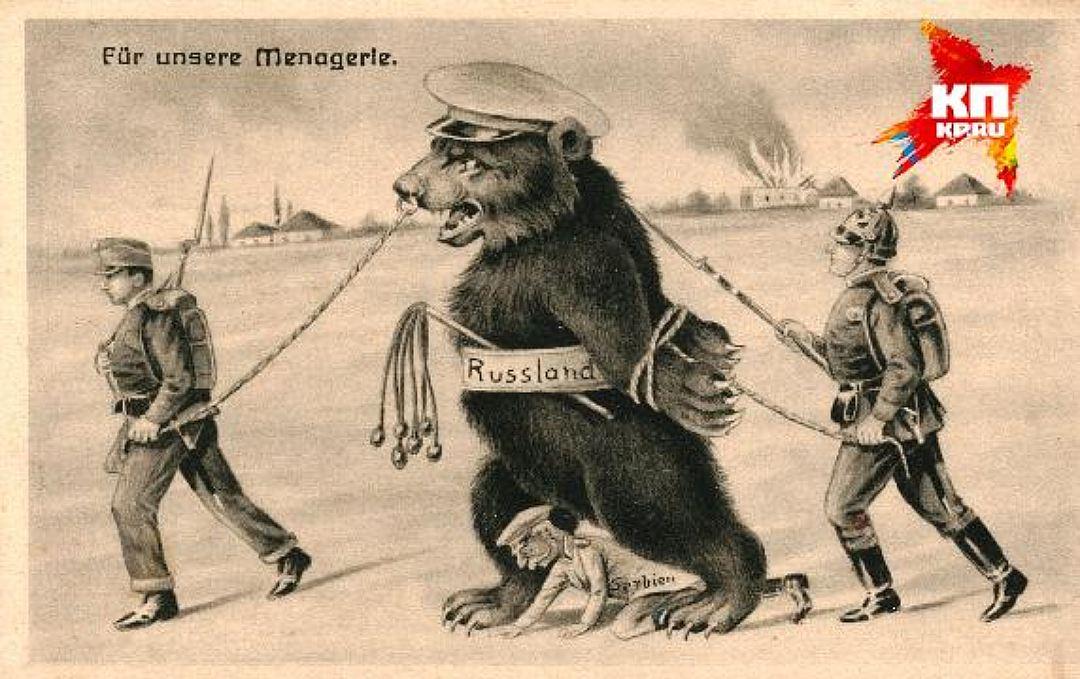 Английская открытка эволюция русского