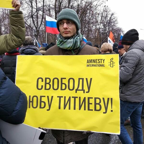 Марш предателей в Москве