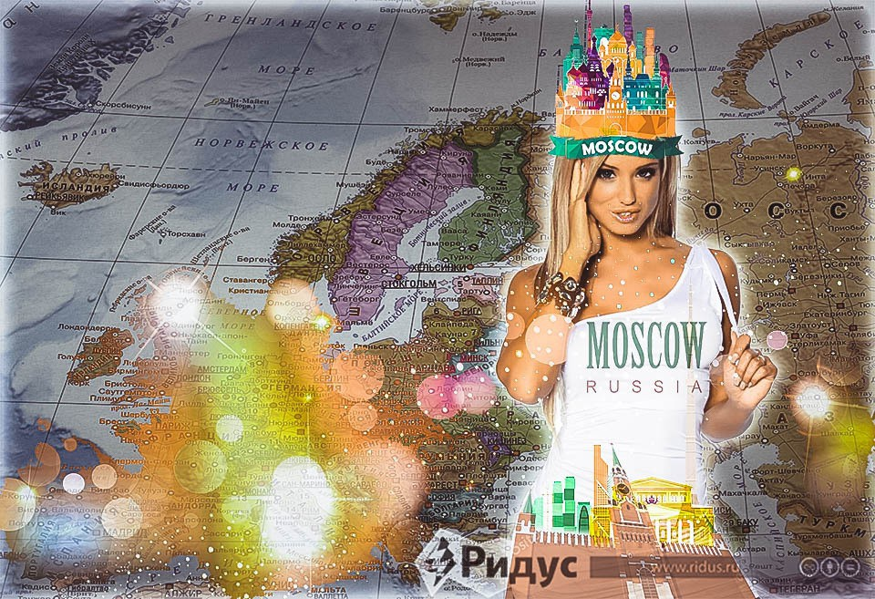 Чем и как Москва обогнала Цю…