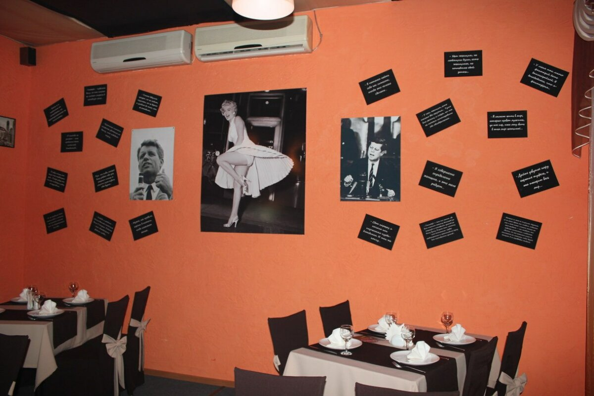 Рестораны и кафе г.Ейска.