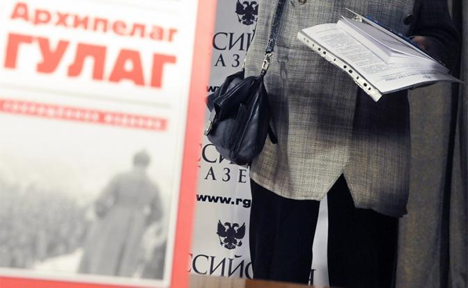 Как начиналось «гулагобесие» россия
