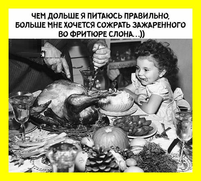 — А я с мужиками ездила на рыбалку!... купил, Паpнишка, рыбалку, когда, понравится, всему, воскресенье, ничего, рассказывает, испортила, решил, чтения, инструкций, лекарствам, потом, стали, наблюдать, звездами…, братаны, сгонять