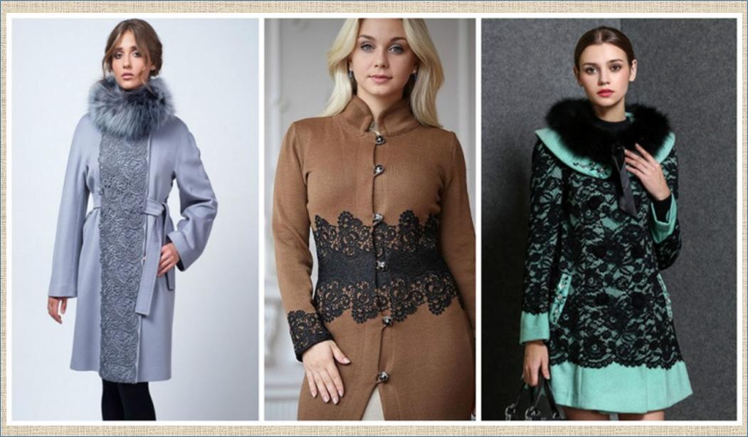 О переделке весеннего пальто: две идеи и более 50 воплощений пальто, новые, заставляет, может, модели, такие, старыеВот, отделать, карманы, накладные, пришить, контрастнымИ, Кружево, кружевом, отделка, вдохновятПервая, примерыНадеюсь, вторая, Весна, Сегодня