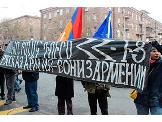 А можно русские не поедут за армян воевать? геополитика,россия