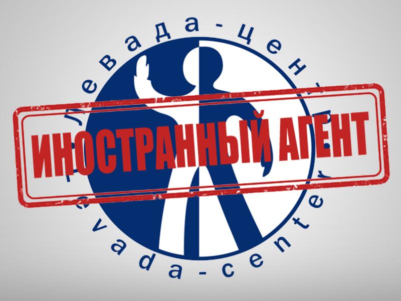 Гребанный российский стыд