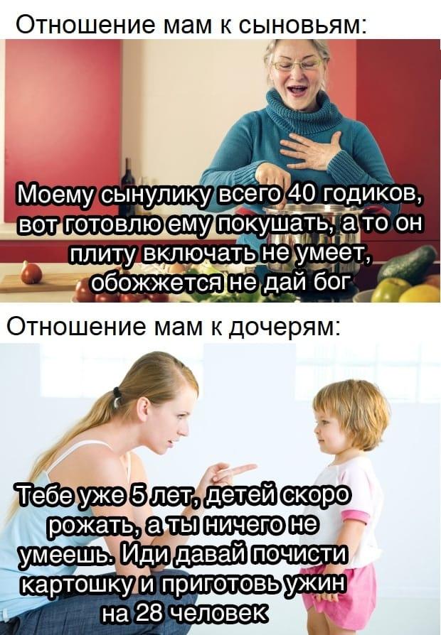 Загадочная страна Россия! Только в ней можно дать на орехи редиске... Весёлые,прикольные и забавные фотки и картинки,А так же анекдоты и приятное общение