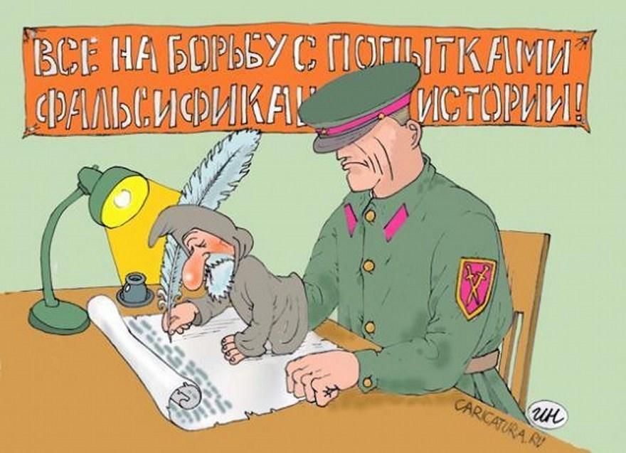 """Кто финансирует """"новую хронологию"""" Фоменко и Носовского?"""