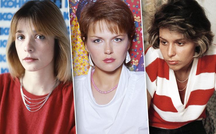 Секс-символы эпохи перестройки: самые красивые звезды конца 80-х