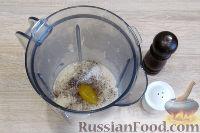 Фото приготовления рецепта: Паштет из фасоли, с мёдом и семенами льна - шаг №6