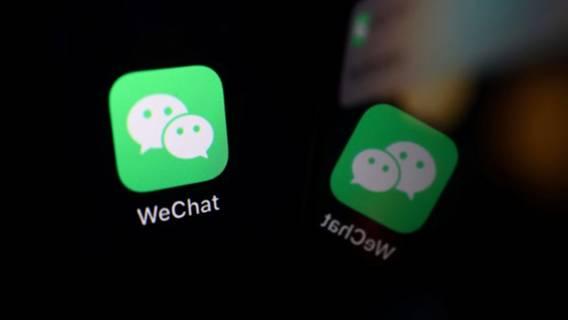 Джо Байден пересматривает запрет на использование WeChat в США