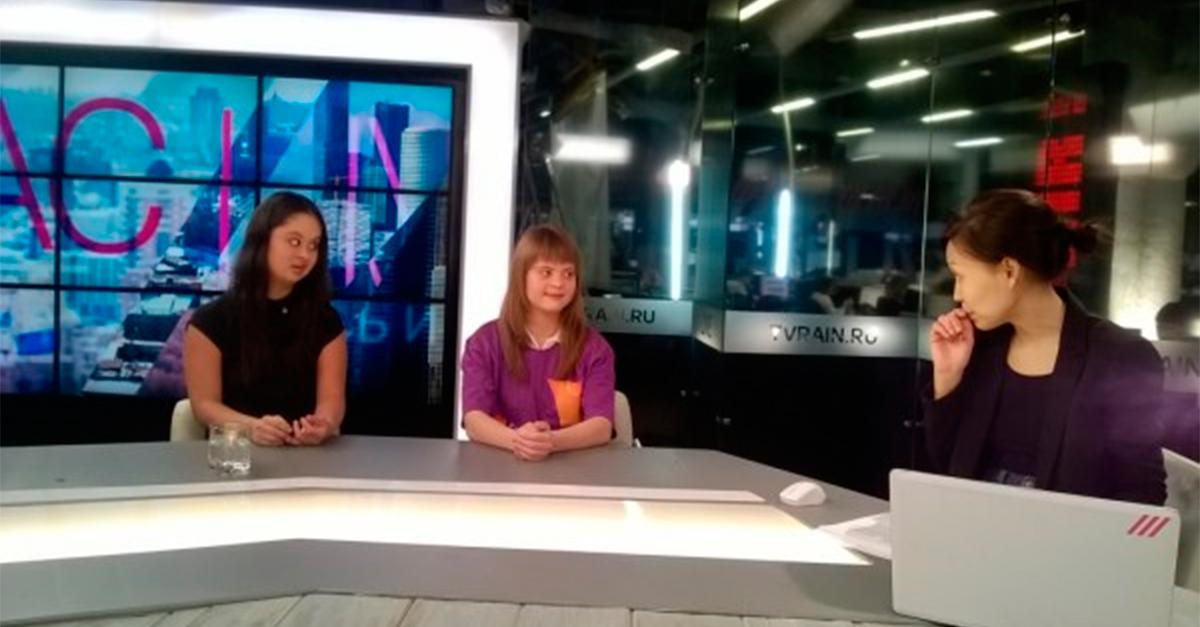 Подростки с синдромом Дауна на один день стали телеведущими