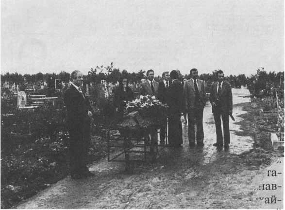 Похороны Огородника
