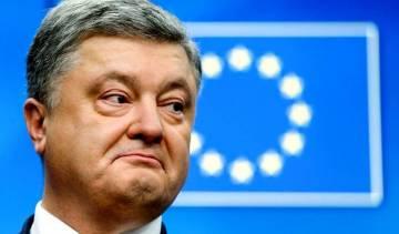 Евросоюз отказал Украине в последнем