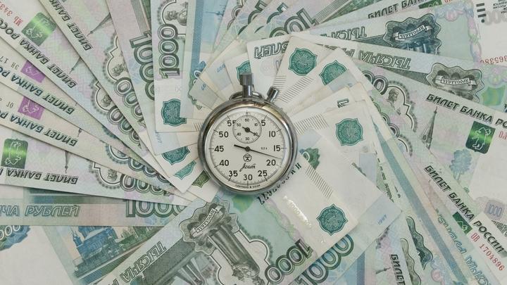 «Мы готовы ко всем сценариям»: В России рассказали о признаках мирового экономического кризиса