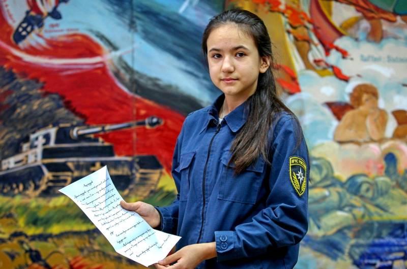 «Напиши отцу на фронт»: в России разгорается новый скандал