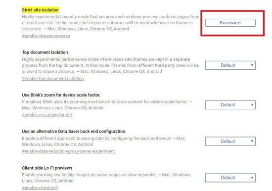 Google-Chrome-Strict-Site-Isolation-2.jpg (41 KB)