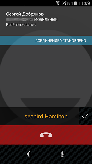 3.2 Android
