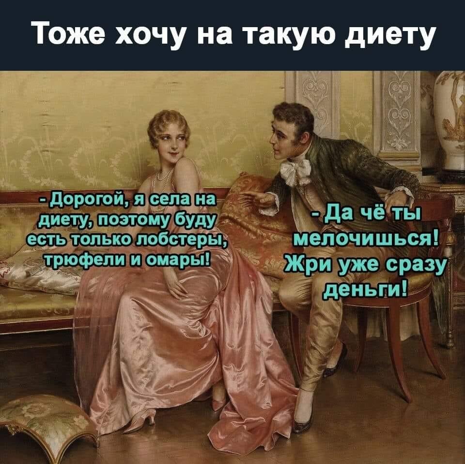 - Ну, как у тебя с женихом, доченька?  - Да, спорим по мелочам... Весёлые,прикольные и забавные фотки и картинки,А так же анекдоты и приятное общение