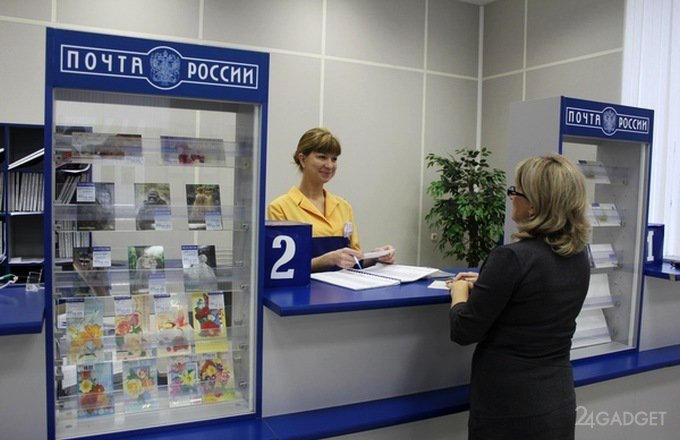 Упрощена и ускорена выдача посылок «Почты России» по sms
