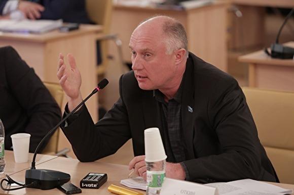 Депутат заявил об эмиграции в США