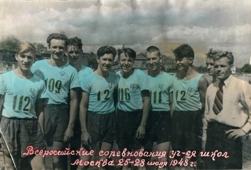 Советская послевоенная школьная гимнастика