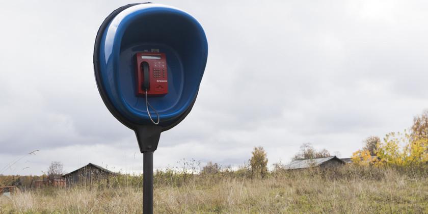 Звонки с российских таксофонов станут бесплатными интересное,Интерфакс,россия,Ростелеком