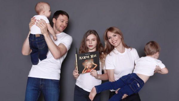 Оля Фреймут и дети