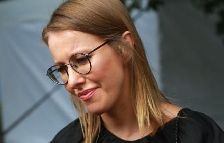 Севастопольские депутаты попросили снять Собчак с выборов