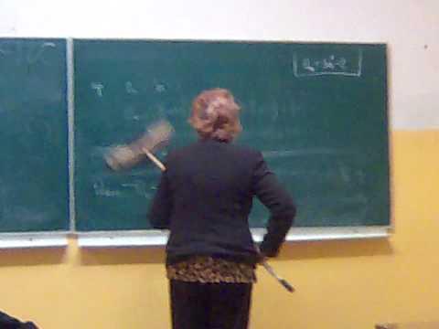 Образование из трех букв