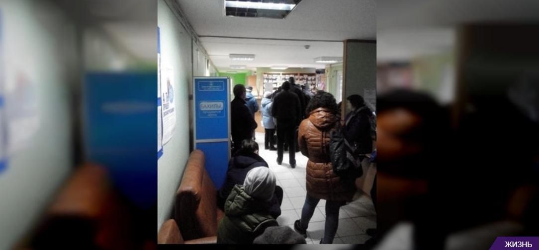 Депутат испытал шок, оказавшись в обычной поликлинике