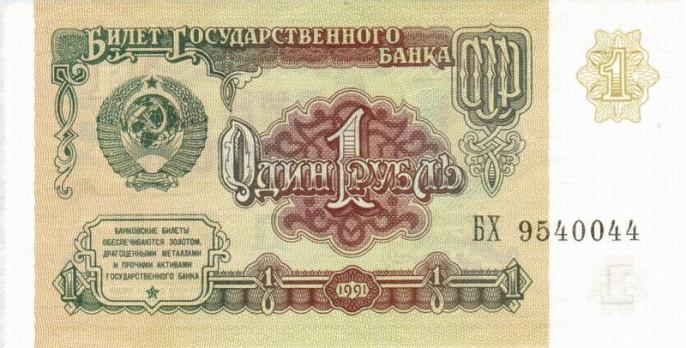 Всем недоброжелателям СССР, …