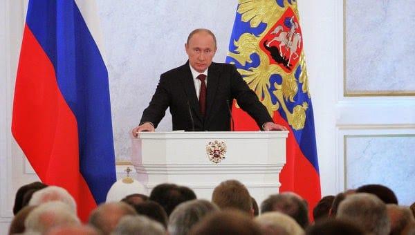 Смотрели Послание Путина Федеральному собранию?