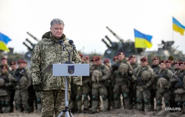 Вся правда о жизни Украины п…