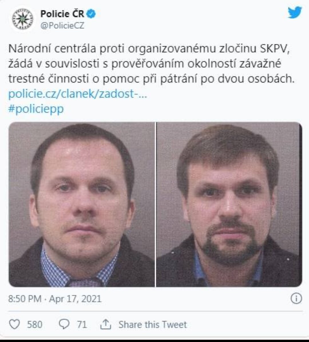 Новая шалость от Петрова и Боширова. Теперь в Чехии.