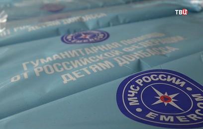 Россия отправила в Донбасс первый в этом году гумконвой