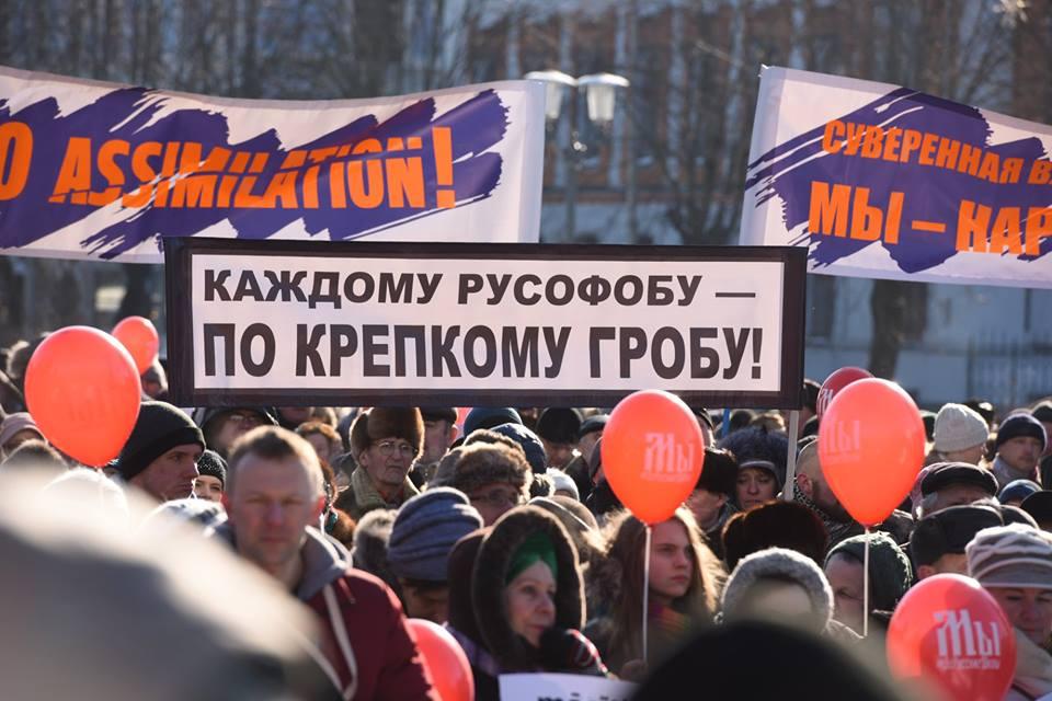 """""""Каждому русофобу по крепком…"""
