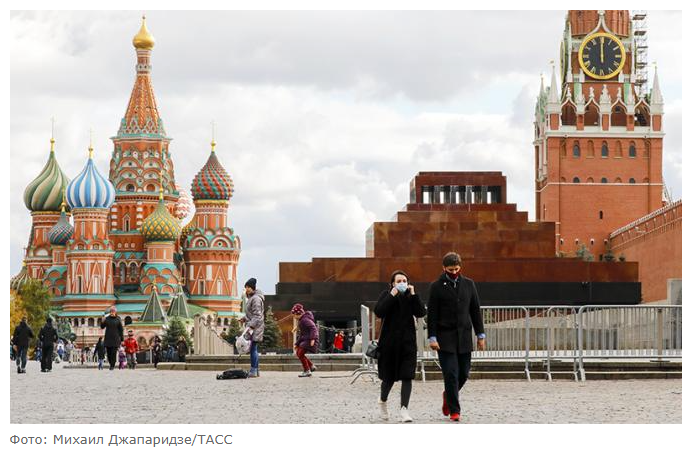 Государство обязано стать добрым власть,россияне,социальные гарантии