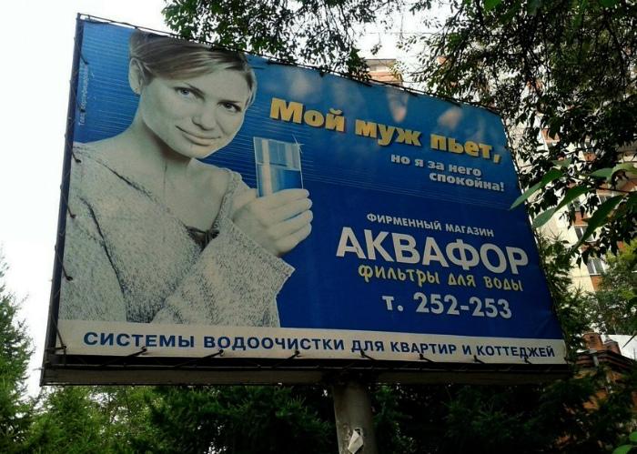 Зажигает народ))