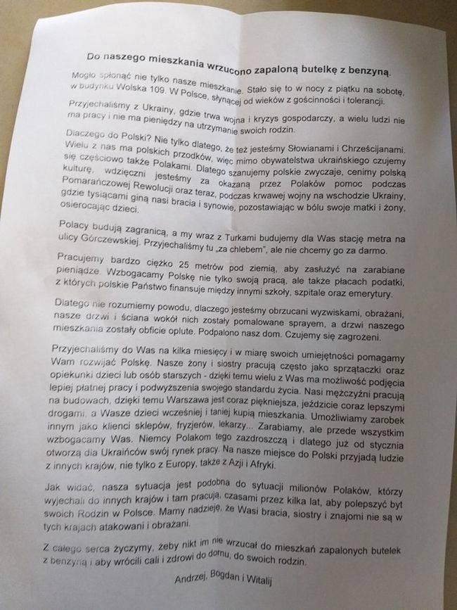 «Курвы, вон из Польши!»: в украинское общежитие кинули «коктейль Молотова»