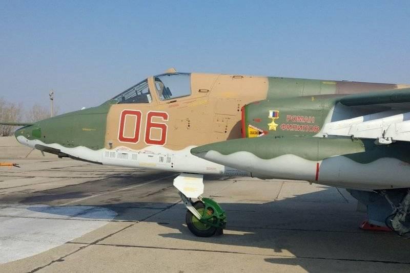 Штурмовик Су-25 ВВО назвали в честь героя России  Романа Филипова