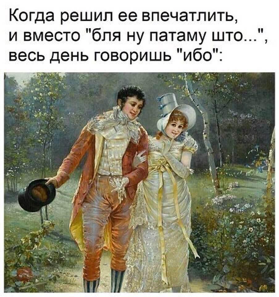 - Я вас совсем не интересую как женщина?... Весёлые,прикольные и забавные фотки и картинки,А так же анекдоты и приятное общение