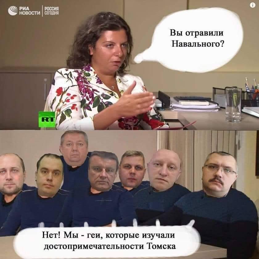 Иконостас несостоявшихся убийц власть,Навальный,отравление,политика,расследование