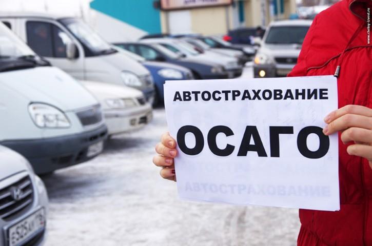 РСА оценил сборы страховщиков ОСАГО после новых тарифов