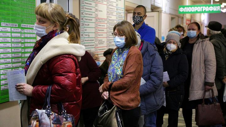 Прошедший год показал: Российскую медицину спасут только отставки чиновников россия