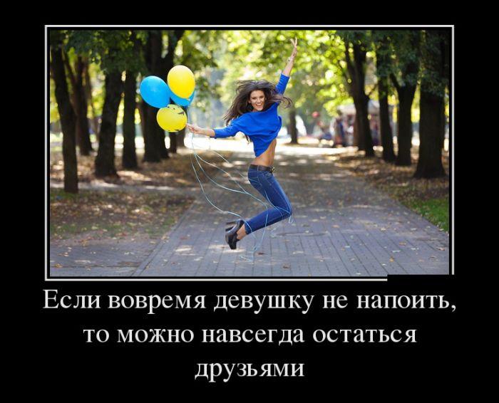 Открытка орловского, демотиваторы смешные картинки с надписями про девушек со смыслом прикольные